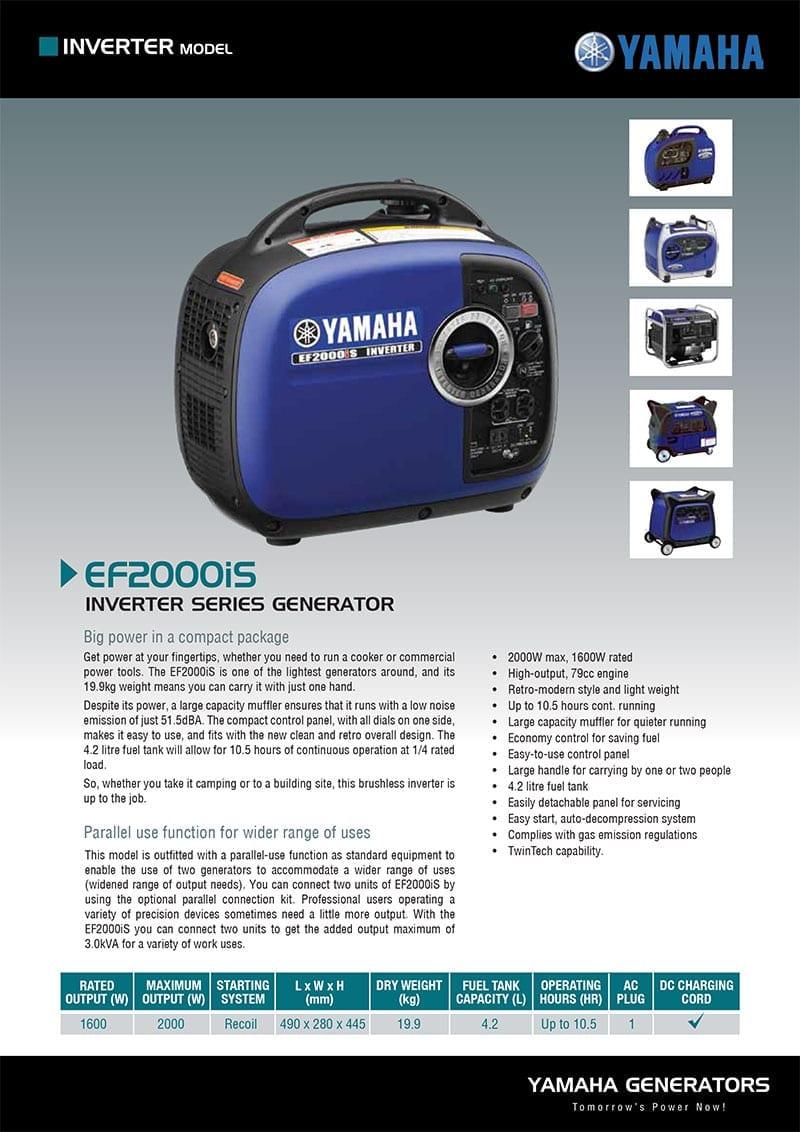 YAMAHA EF2000is | 2000W Portable Quiet Inverter/Pure Sine Wave Generator