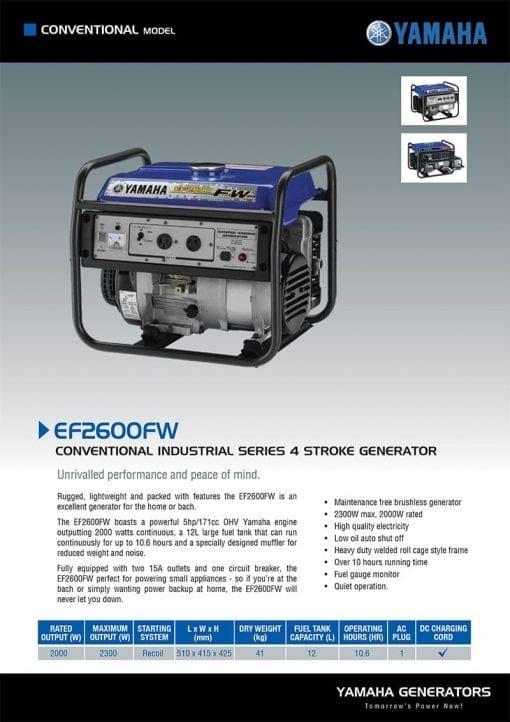 YAMAHA EF2600FW | 2300W conventional generator