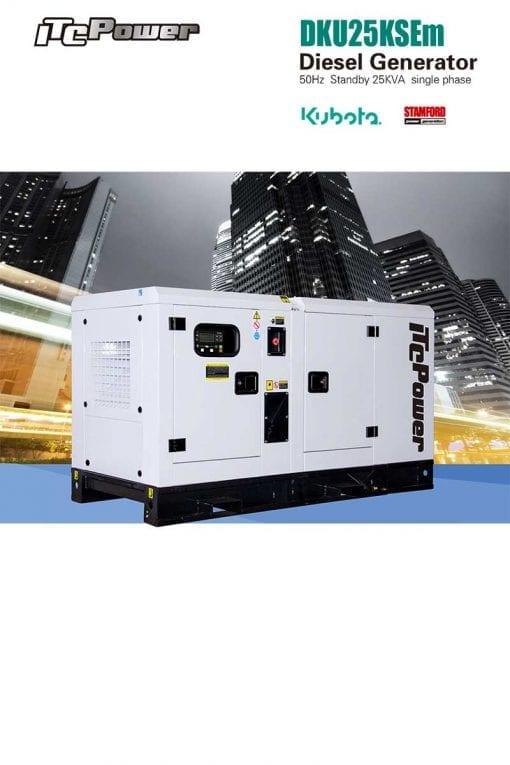 DKU25KSEm | 25.3kVA Enclosed Canopy Standby Diesel Generator with Kubota Engine and Stamford Alternator, Single Phase